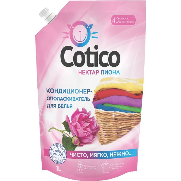 """Кондиционер ополаскиватель для белья COTOCO """"Нектар пиона"""" дой-пак 1л"""