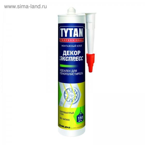Клей монтажный Экспресс декор TYTAN проф. 310мл