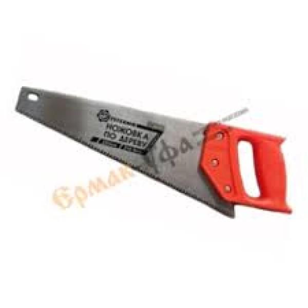 Ножовка по дереву с тефлоновым покрытием 450мм, 2-х комп ручка, 3D зуб SPETSTEXNIK /1/60
