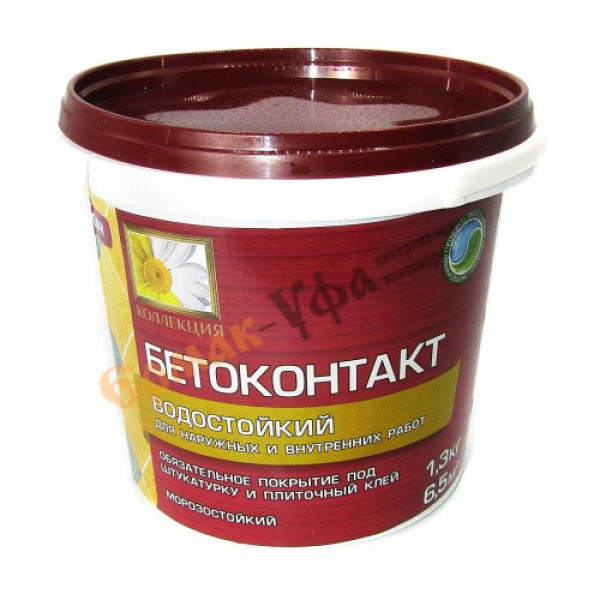 Бетоноконтакт Оптилюкс 1,3кг Ижевск (для внутр. работ) для обр.слабовпитывающих влагу оснований