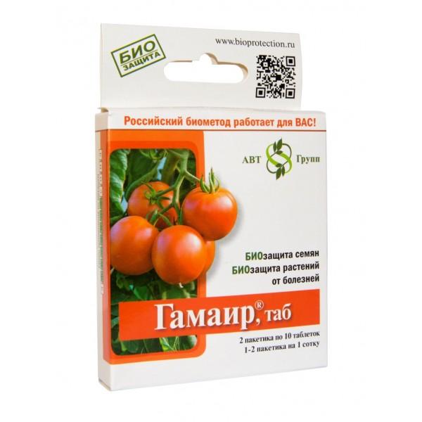 Гамаир 20таб.от бактериальн.заболеваний растений