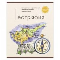 Тетрадь предметная ЗНАНИЕ-СИЛА География 48л