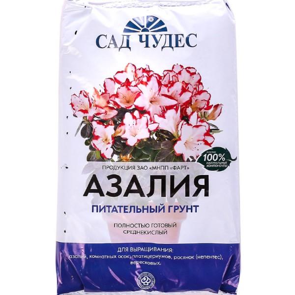 Азалия грунт 2,5л