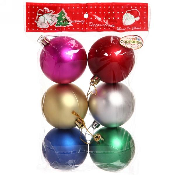 """Новогодние шары 6см (набор 6шт) """"Микс фактур"""",голубой"""