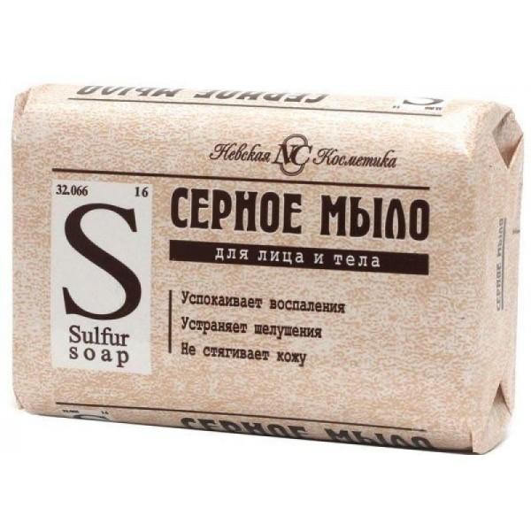 Мыло НК 90гр Серное