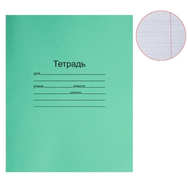 Тетрадь 12л косая линия  /5/200