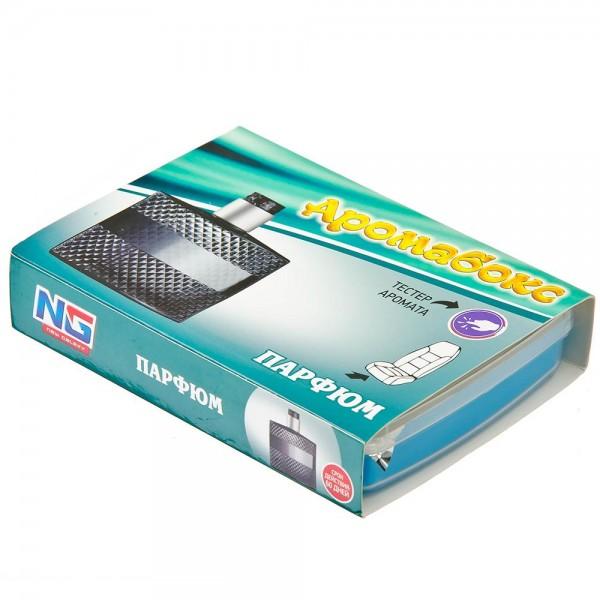 Ароматизатор NEW GALAXY под сиденье гелевый Аромабокс парфюм 200гр