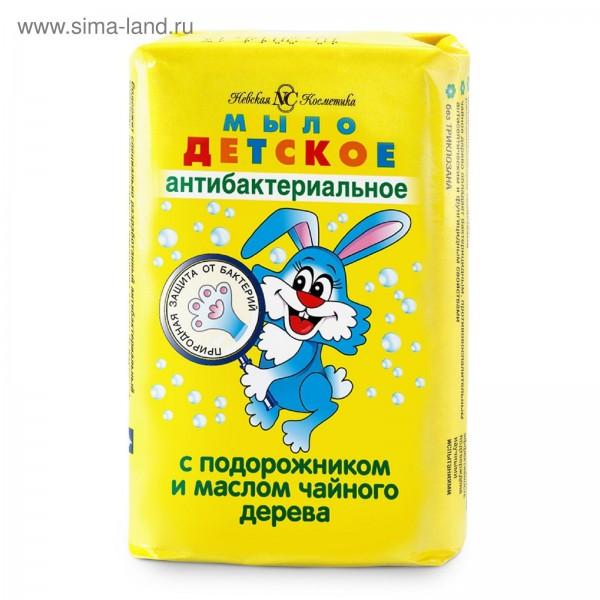 Мыло туалетное Антибактериальное Детское НК 90гр