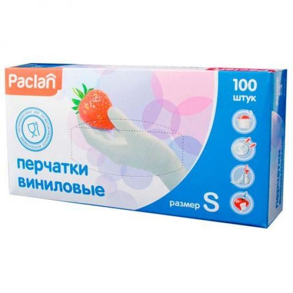 Перчатки виниловые 100шт р.S  PACLAN (1уп-50пар)