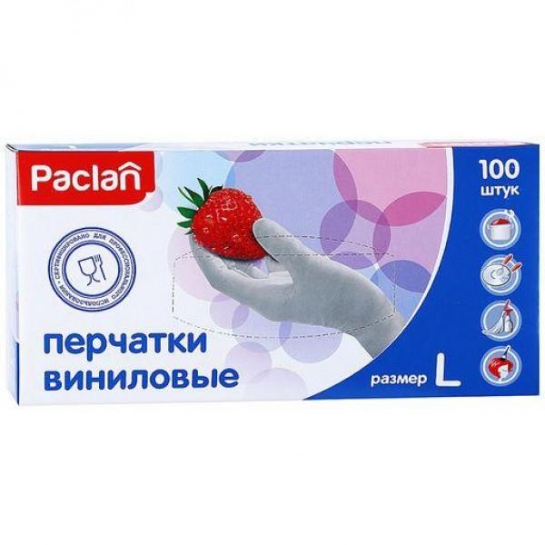 Перчатки виниловые 100шт р.L  PACLAN (1уп-50пар)