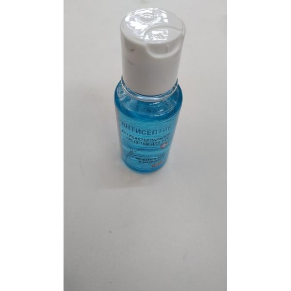 Антибактериальное средство для рук ORGANELL, 100мл