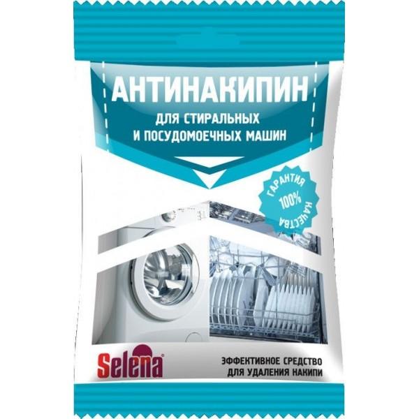 Антинакипин Селена ЧС-093 для стиральных машин