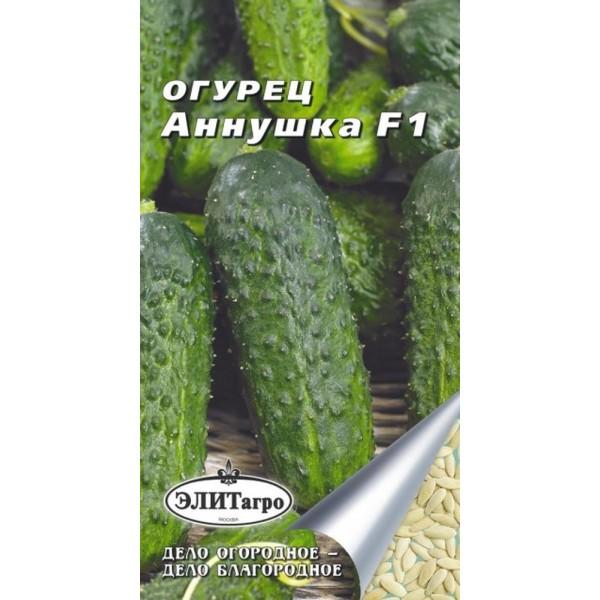 Огурец Аннушка F1 12шт (Евро семена) Б