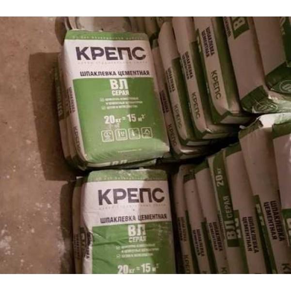 КРЕПС ВЛ Шпаклевка цементная серая 20кг