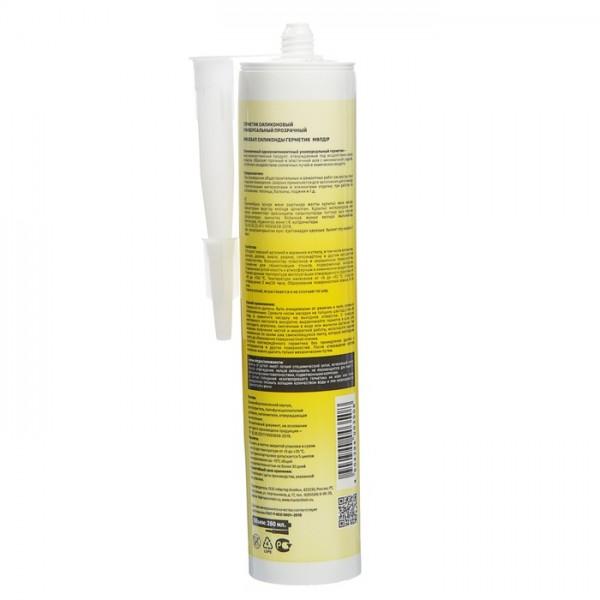 Герметик сантехнический силикон.прозрачный 260мл