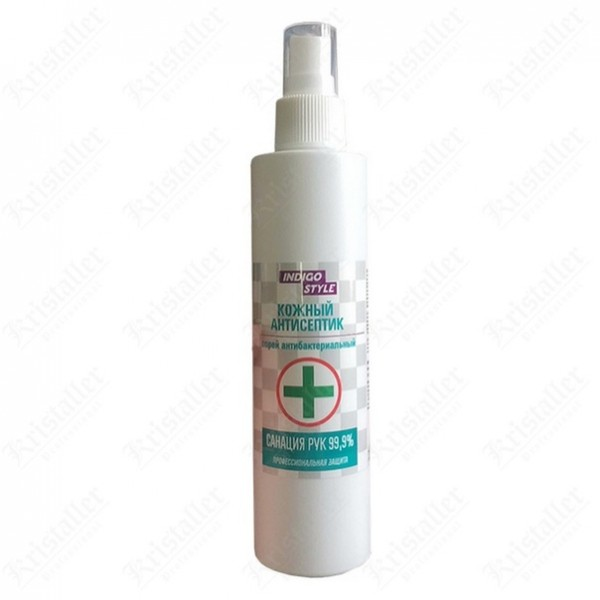 Антисептический спрей для рук очищающий 1000мл