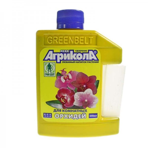 Агрикола Аква для комнатных Орхидей 250мл Грин Белт