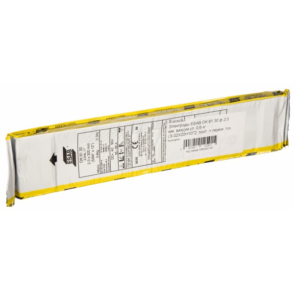 Электроды ESAB ОК 61-30 ( 2мм) 122гр по нержавейке  (10шт)