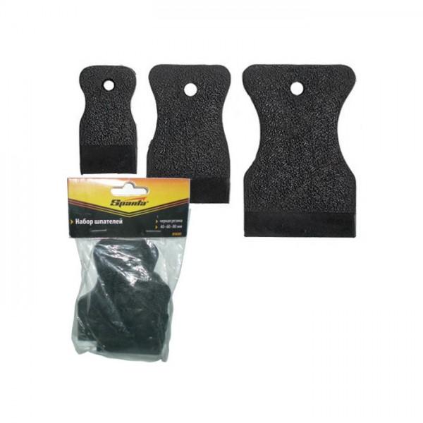 Набор шпателей 40-60-80мм черная резина 858285
