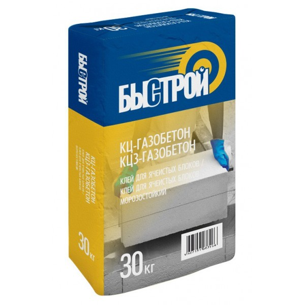Клей для газобетона БЫСТРОЙ КЦ-Газобетон 30кг