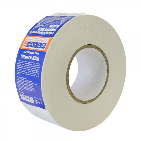 Лента бумажная углоформирующая 50мм*50м 4WALLS