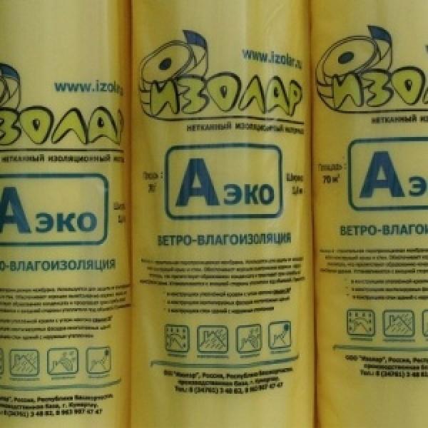 Пароизоляционная пленка А (ветро-влагозащитная) (ш 1,6, 70м2) Изолар ЭКО