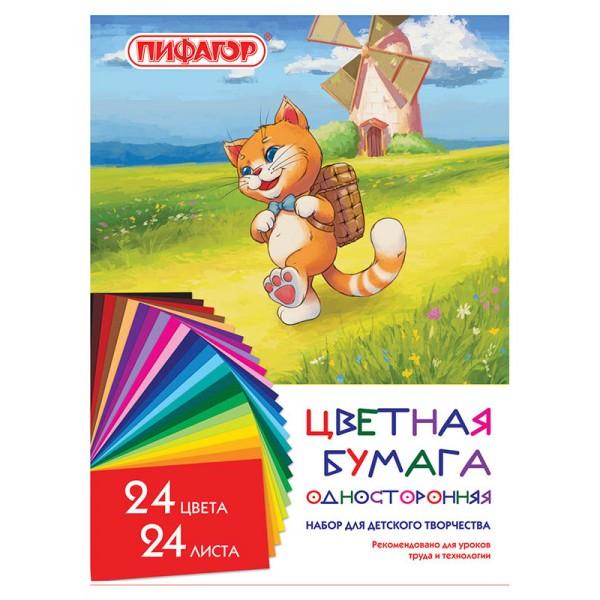 """Бумага цветная """"ПИФАГОР"""" 24л 24цв 128002"""