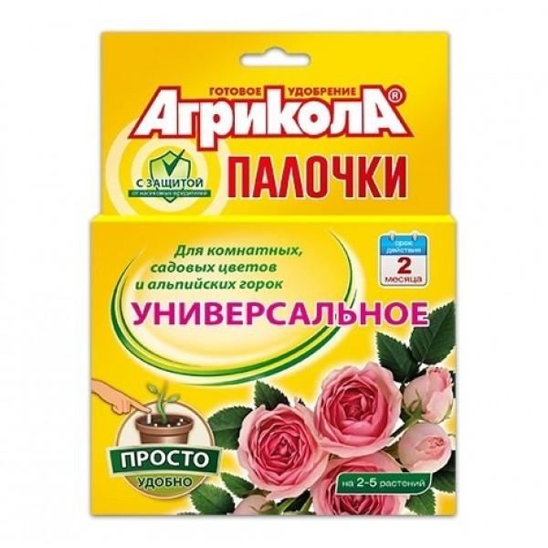 Агрикола-палочки универсальное 10шт
