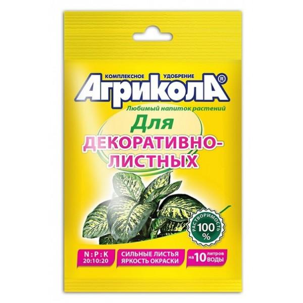 Агрикола-палочки для декоративно-лиственых растений 10шт