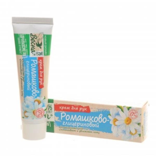 Крем для рук Весна Ромашково-глицериновый 40мл