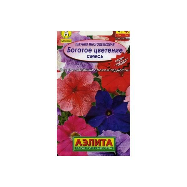 Петуния Богатое цветение смесь многоцветковая (Аэлита) Ц