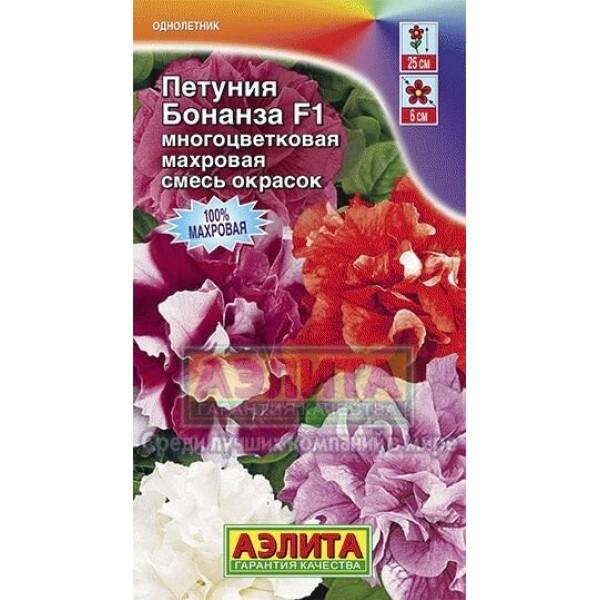 Петуния Бонанза F1 многоцветковая махровая смесь (Аэлита)Ц