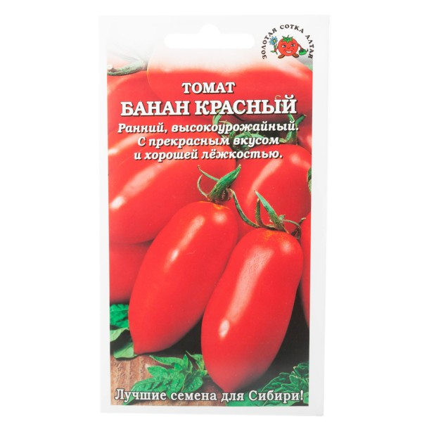 Томат Банан красный (Сотка Алтая) Ц