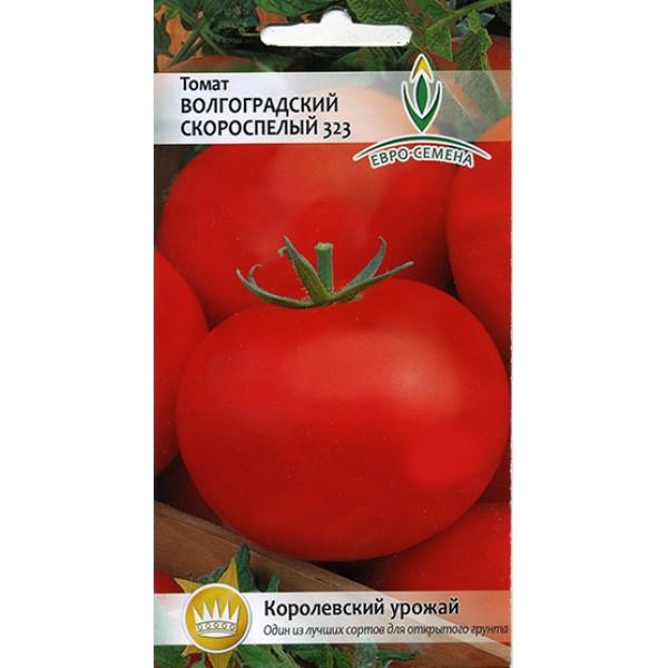 Томат Волгоградский скороспелый 323 (Евро семена) Ц