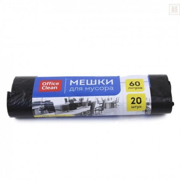 Мешки для мусора 6мкр 60л 20шт Просто Чисто черные