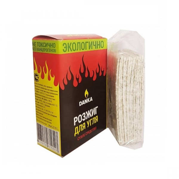 Средство для розжига (УГЛЯ) сухое 30 пластинок