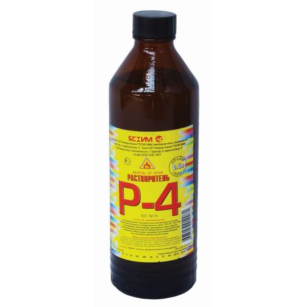 Растворитель Р-4 0,5л п/б