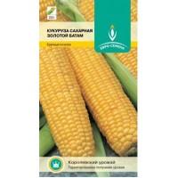 Кукуруза Золотой батам (Евро семена) Б