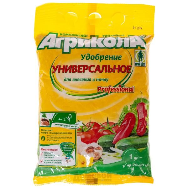 Агрикола Универсальное 1кг