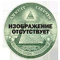 Молоток 300гр слесарный,  квадратный боек, деревянная рукоятка /1/60